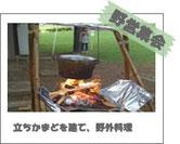 シニア竹クラフト