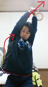 尾てい骨の上が痛い奈良県御所市の男性