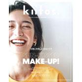 【掲載情報】「kiitos. vol.12」に掲載されました!