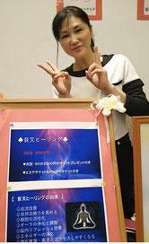 日本音叉ヒーリング研究会のonsalabo音叉ヒーリング講座通信プランの生徒さん