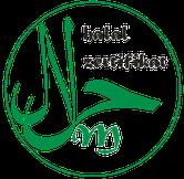 halal Zertifikat Logo