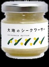 沖縄県糸満産リリコイバター海とパッション