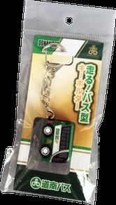 プルバックカー ストラップ/キーホルダー バス型 パッケージ
