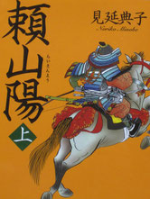 徳間文庫752円+税