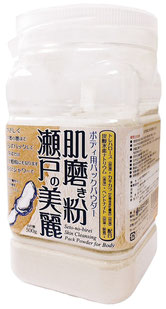 瀬戸の美麗肌磨き粉ボディ用 500g