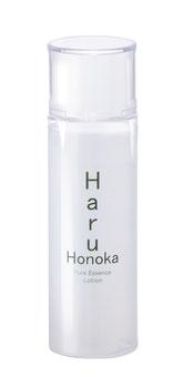 化粧品ボトルの質感表現