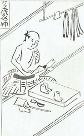 townsman making tabi in edo period
