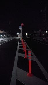 街灯が設置される前