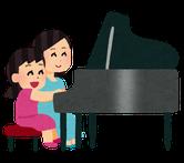 お探しのピアノを相場より低価格で!ページの見出し画像