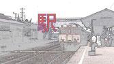 JR嵯峨野線の駅 他