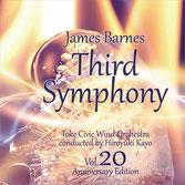 J.バーンズ「交響曲第3番」Vol.20 Anniversary Edition