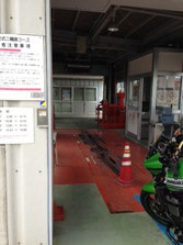 バイク 車検 北九州 八幡西区