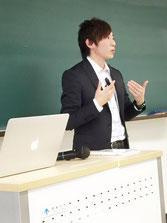 国立大学法人 徳島大学 「憲法と人権Ⅱ ジェンダーと人権」
