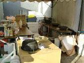 平成の森の台所 II