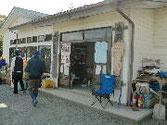 柚木生活センター