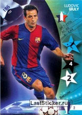 N° 186 - Ludovic GIULY (2006-07, Barcelone, ESP > 2008-11, PSG)