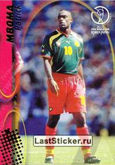 N° 040 - Patrick M'BOMA (1994-97, PSG > 2002, Cameroun)