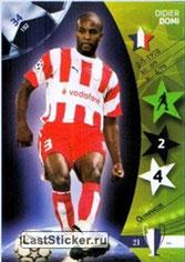 ° 034  - Didier DOMI (1994-99 et 2001-04, PSG > 2006-07, Olympiacos, GRE)