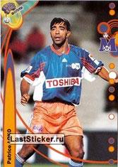 N° 139 - Patrice LOKO (1995-98, PSG > 1999-00, Montpellier)