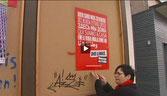 Video: Angriffe auf das Büro DIE LINKE