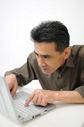 横浜市の確定申告、都筑区、青葉区、港北区、緑区、神奈川区の確定申告は佐藤公認会計士・税理士事務所までどうぞ。