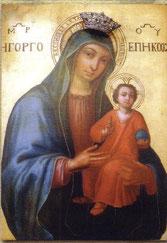 Duomo: Madonna della lettera