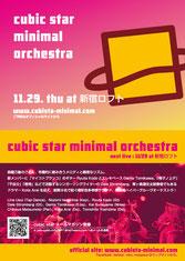 cubic star minimal orchestra 11/29 Shinjuku Loft
