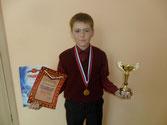 Зимин Никита, 5 класс