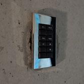 smarthome, ipad, unterputz, luxus inwall, home-steuerung
