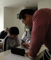 小学生との勉強は楽しいね。