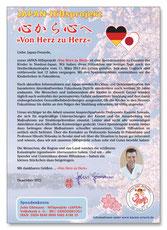 Karate Erlach, JAPAN-Hilfsprojekt »Von Herz zu Herz«, Erdbebenkatastrophe JAPAN