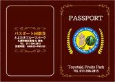 22回パスポート