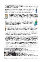 2013.2.9玄海訴訟ニュース