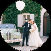 Hochzeit am Tegernsee, das Tegernsee