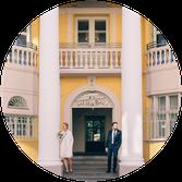 Standesamt München, Hochzeitsfotograf München