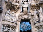 Саграда Фамилия - скульптуры фасада Рождества