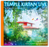 KIRTANADAM FORMAT MP3