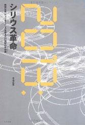 たま出版(3200円)