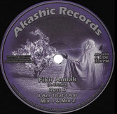 "FIKIR AMLAK, RUSS D, KING ALPHA I Am That I Am (Akashic 12"")"