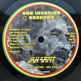 "HUMBLE BROTHER & KING ALPHA  Jah Army / Dub  Label: Dub Invasion (7"")"