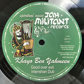 "KHAYO BEN YAHMEEN  Good Over Evil / Ethiopic Vision (12"")"