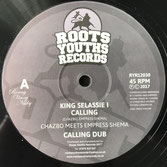 "CHAZBO meets EMPRESS SHEMA King Selassie I Calling / Amlak (Roots Youth 12"")"