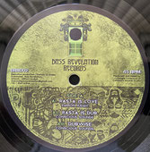 "RAMON JUDAH, DOUGIE CONSCIOUS  Rasta Is Love / Lion  Label: Bass Revelation (12"")"