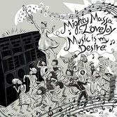 """MIGHTY MASSA, RDH Hi-Fi  Music Is My Desire / Remix  Label: Lion's Den (12"""")"""