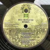 "BROTHER DAN, SOPHIE V  Kingdom Rise / Words Of H.I.M.  Label: Bass Revelation (12"")"