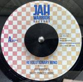 "NATTY PRINCESS HORNS & JAH WARRIOR  Revolutionary Mind / Dub  Label: Jah Warrior (7"")"