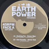 "RANKING FOX, HORNSMAN COYOTE  Sinner Man / Dub  Label: Earth & Power (12"")"