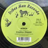 "CREATION STEPPER  Africa (12"")"