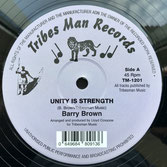 "BARRY BROWN, DRUMIE BENJIE  Unity Is Strenght / Higher Region (12"")"