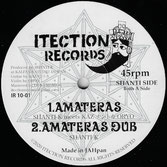 "SIS MIKY, KAZ ORYO  Love Is Rising / Amateras  Label: Itection (10"")"
